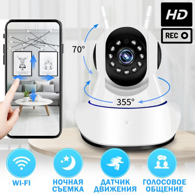 Беспроводная веб камера поворотная Видеоняня WiFi Smart Q6S с двумя антеннами ИК Камера видеонаблюдения