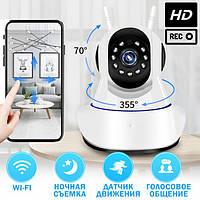 Беспроводная веб камера поворотная Видеоняня WiFi Smart Q6S с двумя антеннами ИК Камера видеонаблюдения, фото 1
