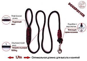 Поводок контроллер и ошейник удавка для собак 2 в 1 с фикасатором DogSpotter 1,7 метра черно-красный, фото 2