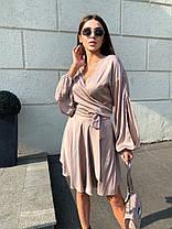 Шовкове плаття до коліна на запах з високою талією і декольте БЕЖЕВИЙ 42-46, фото 2