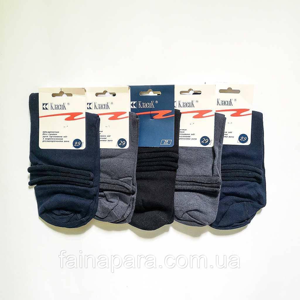 Мужские хлопковые носки без резинки Классик средние