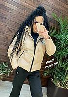 Женская куртка пуховик из экокожи в стиле ZARA (беж,шоколад,чёрный)