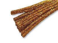 Синельная проволока — Тёмное золото, диаметр 9 мм, 30 см, 1 шт