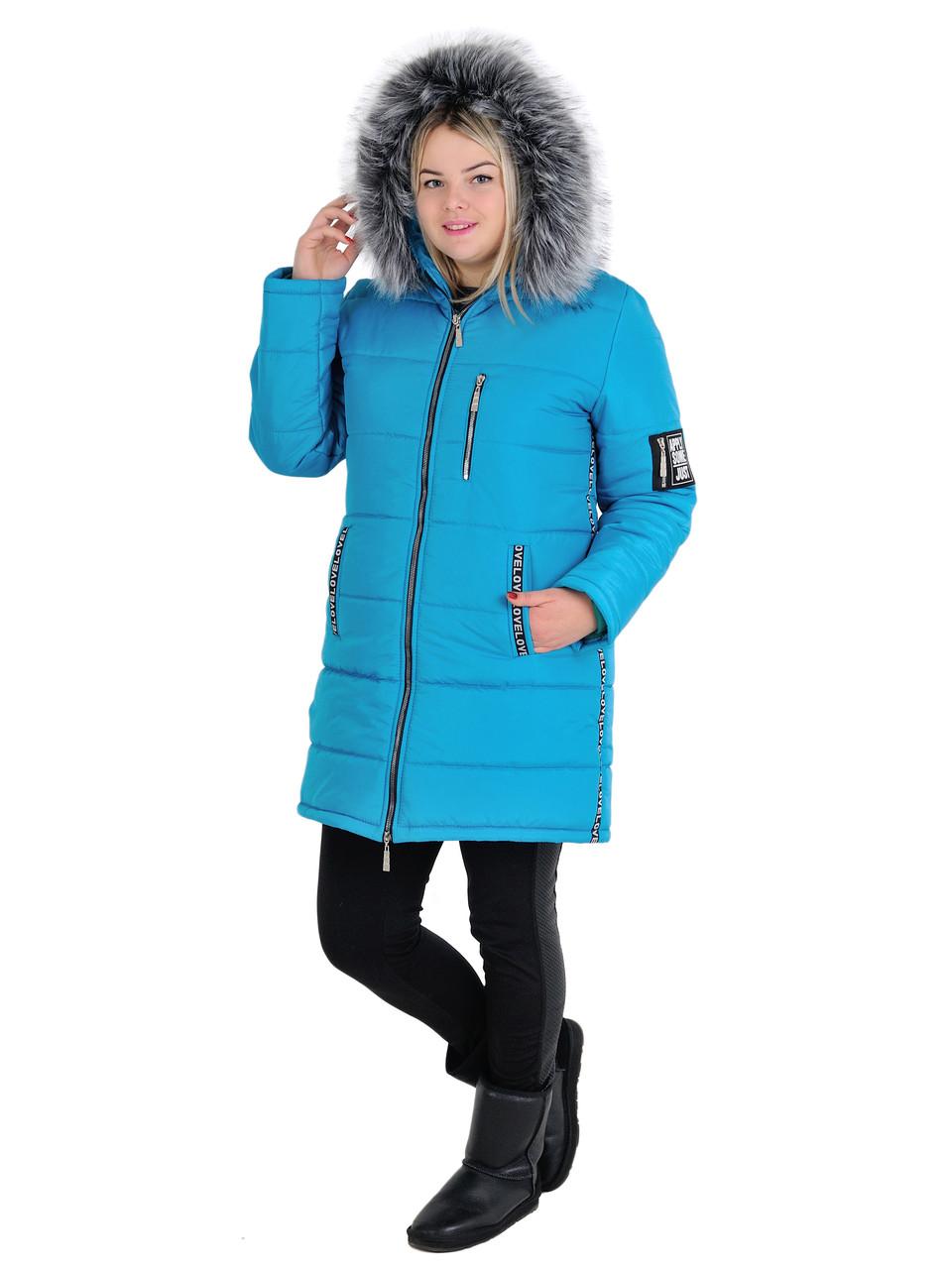 Куртка пальто женская зимняя удлиненная, разных цветов, модель Love, размеры от 42 до 66