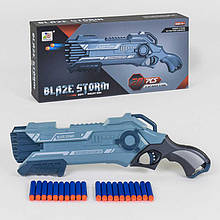 Пістолет з м'якими поролоновими кулями. Дитяча Іграшкова зброя пістолет