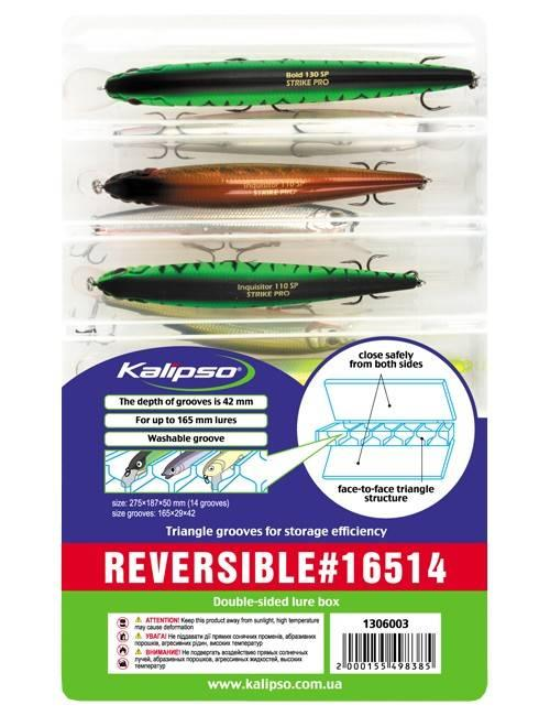 Коробка Kalipso Reversible 16514
