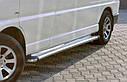 Пороги боковые (подножки-площадка) Toyota Hiace 2007+ (Ø42), фото 2