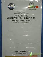 Семена арбуза  Виктория F1 1000с