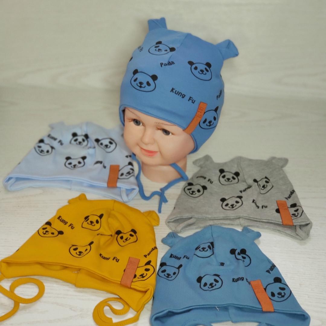 Шапка для мальчика трикотажная на завязках Панда с ушками Размер 44-46 см Возраст 6-12 месяцев