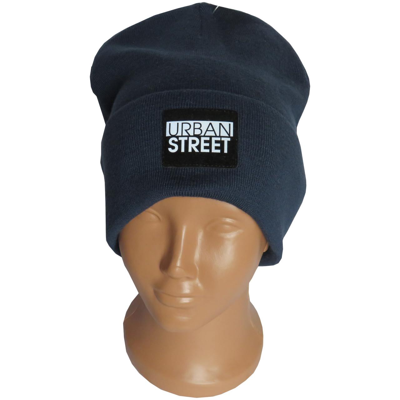 Стильная молодежная шапка Nord neo, натуральная пряжа, темно-синяя