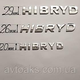 Надпись HIBRYD