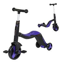 Велосипед детский 3в1 JT 20255 Best Scooter, самокат-велобег-велосипед, Фиолетовый, свет, 8 мелодий, колёса PU