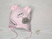 Шапка трикотажная для девочек киса ушки бантик на завязках Размер 38-40 см Возраст 0-3 месяцев, фото 8