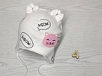 Шапка трикотажная для девочек киса ушки бантик на завязках Размер 38-40 см Возраст 0-3 месяцев, фото 7