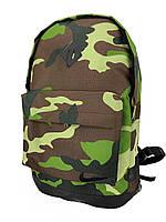 Рюкзак мужской городской спортивный Nike (Найк) камуфляж зеленый   Сумка портфель повседневный