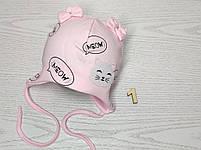 Шапка трикотажная для девочек киса ушки бантик на завязках Размер 38-40 см Возраст 0-3 месяцев, фото 4