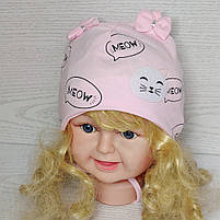 Шапка трикотажная для девочек киса ушки бантик на завязках Размер 38-40 см Возраст 0-3 месяцев, фото 2