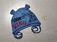 Шапка для мальчика трикотажная со львом на завязках Размер 38-40 см, Размер 42-44 см, фото 7