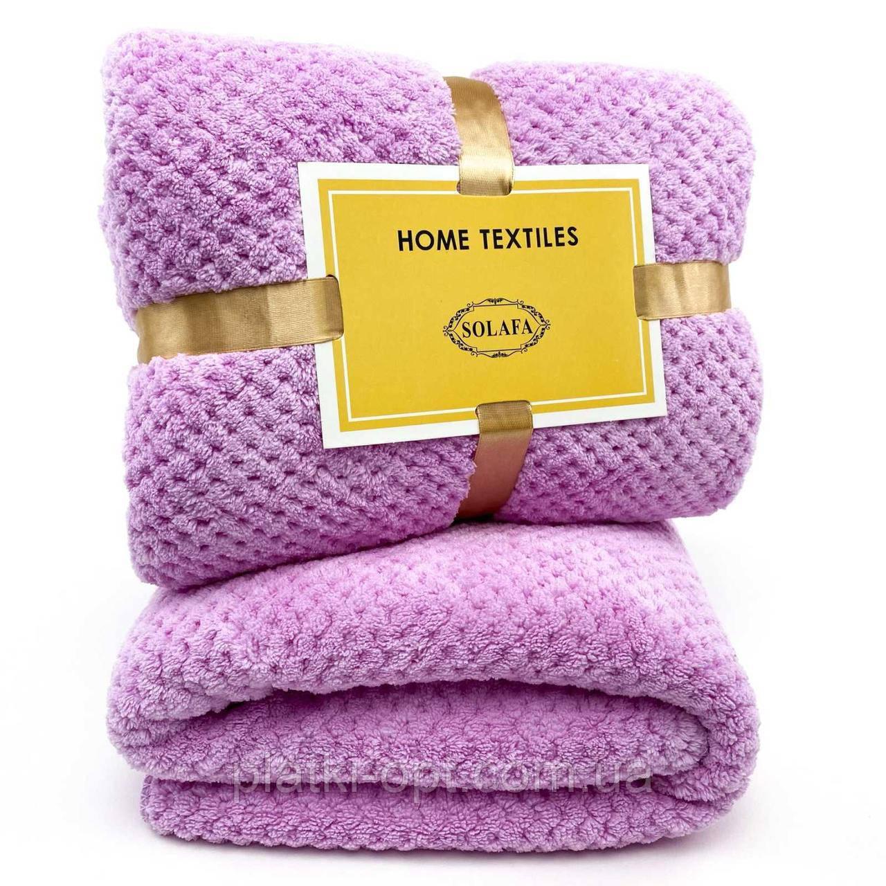 Комплект полотенец Home Textiles (бамбук) фиолетовый