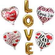 Шары воздушные и надписи на день Валентина