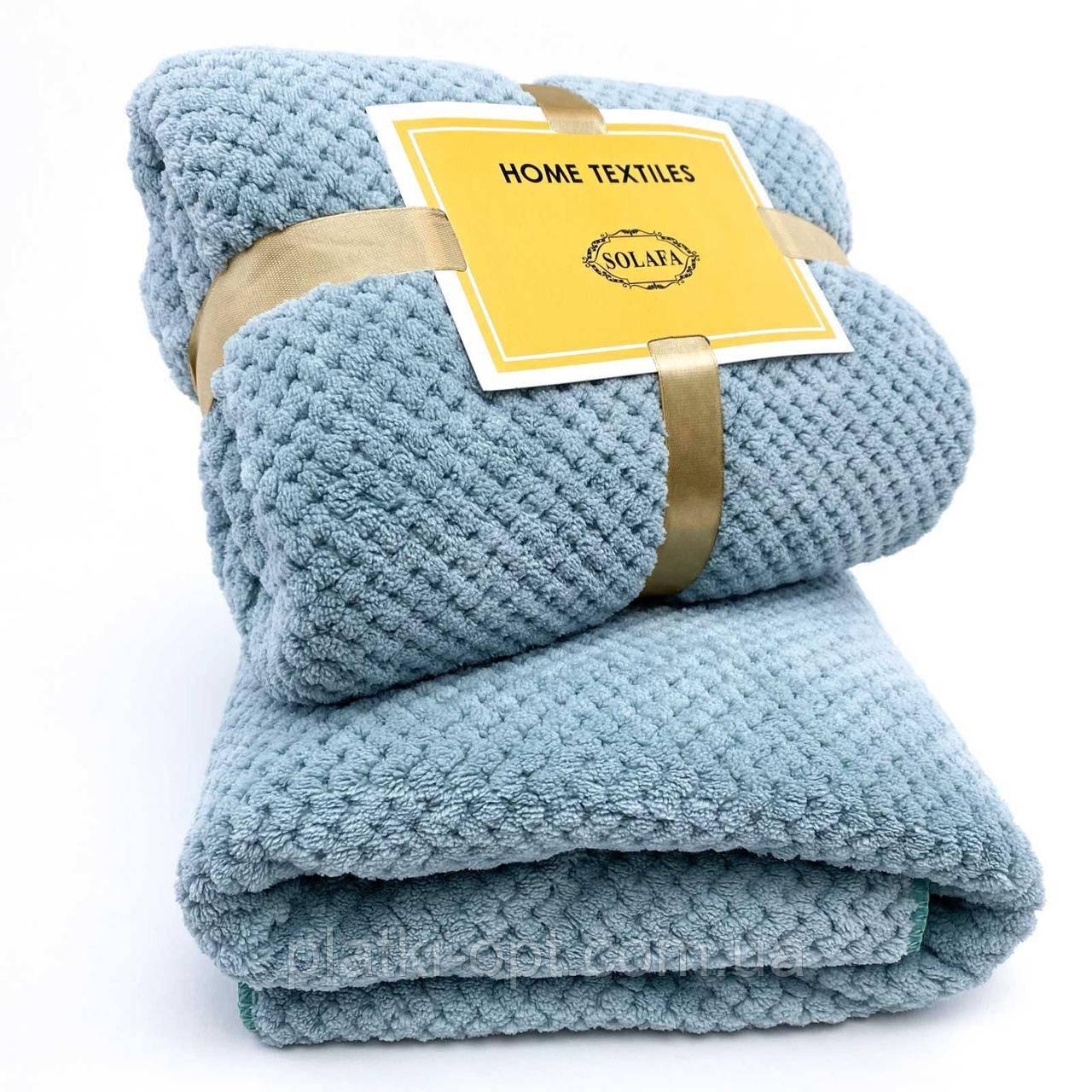 Комплект полотенец Home Textiles (бамбук) небесный
