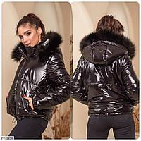 Коротка куртка блискуча зимова тепла