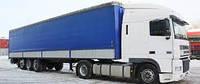 Перевозка сборных грузов 20-ти тонниками