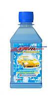 Шампунь концентрат для мытья автомобиля, удаляет пятна бензина,масла,жира,следы насекомых\Кристалл