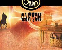 KANYON покрытие с эффектом ракушняка  5кг (Каньон)