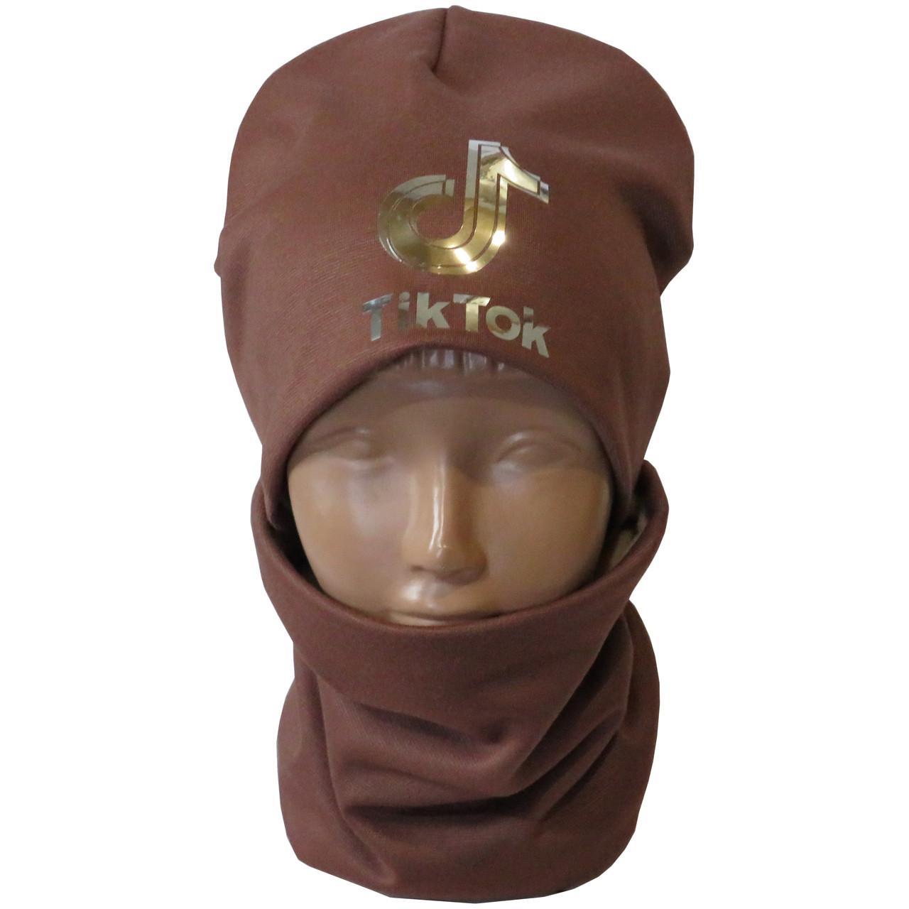 Детский трикотажный демисезонный комплект шапка + хомут (баф) на флисе, TikTok коричневый с зеркальным значком