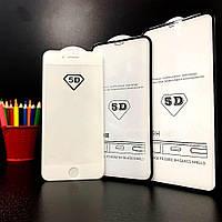 Захисне скло Xiaomi Mi5 3D Black