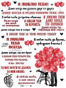 Постери на День Валентина