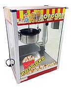 Оренда апарату для приготування попкорна
