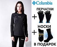 Термобелье женское Columbia термобілизна Коламбія жіноча