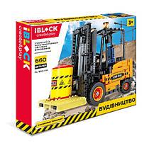 Конструктор Лад техніка - Вантажопідйомник на 660 деталей, серія місто будівництво IBLOCK PL-920-114