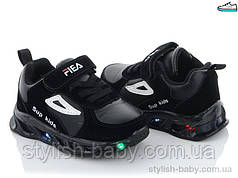 Детская спортивная обувь оптом. Детские кроссовки 2021 бренда W.niko для мальчиков (рр. с 21 по 26)