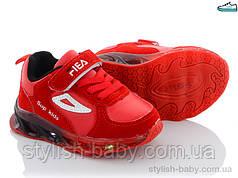 Дитяча спортивна взуття оптом. Дитячі кросівки 2021 бренду W. niko для хлопчиків (рр. з 21 по 26)