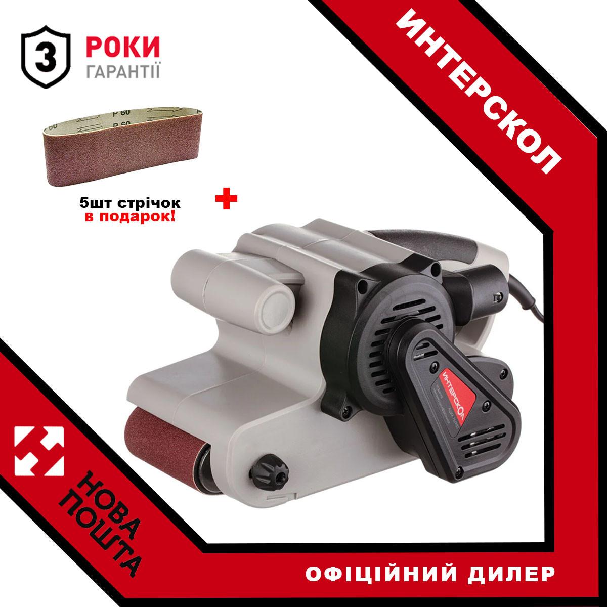 Стрічкова шліфмашина Интерскол ЛШМ-76/900 + в подарок 5 стрічок!