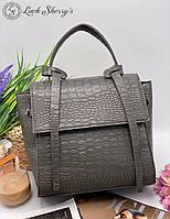 Женская сумка 037б серый  Женские сумки купить недорого в Украине  Большой выбор качественных сумок, фото 1