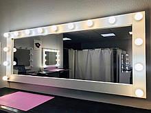 Гримерное зеркало 170 х 70 с лампами в белой раме ( Макияжное зеркало для визажа )