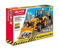 Конструктор Будівельна техніка - Екскаватор - бульдозер на 377 деталей, серія місто будівництво PL-920-111