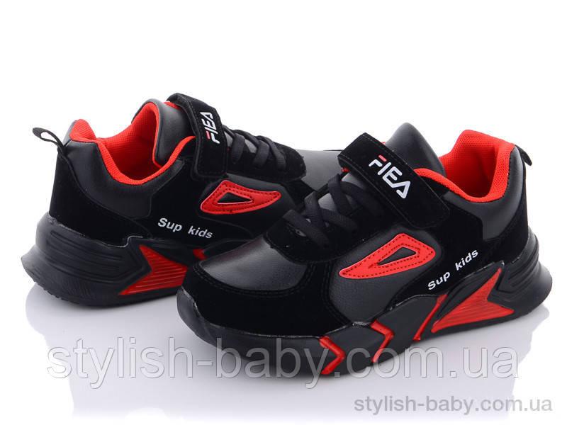 Детская спортивная обувь оптом. Детские кроссовки 2021 бренда W.niko для мальчиков (рр. с 31 по 36)