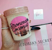 Скраб для Тіла Victoria's Secret PINK Bronzed Coconut Smoothing Body Scrub