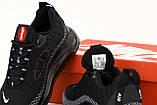 Чоловічі кросівки Nike Air Max 720 818 в стилі найк аір макс Чорні (Репліка ААА+), фото 6