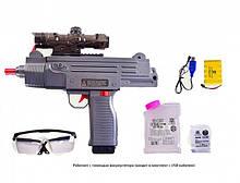 Автомат на акумуляторі з водними кулями дитяча іграшкова зброя з окулярами