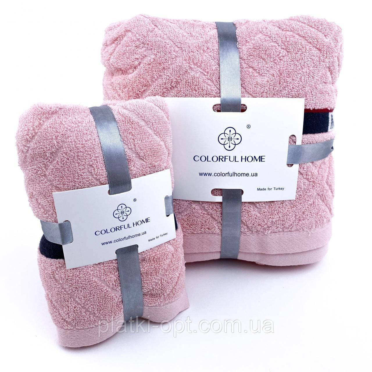 Комплект рушників Morandi (махровий) рожевий
