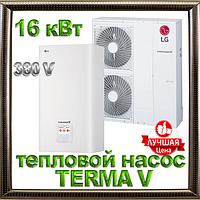 Тепловой насос воздух-вода LG Therma V на 16 кВт HN1639.NK3 / HU163.U43 сплит инверторный 380V до 160 кв.м.
