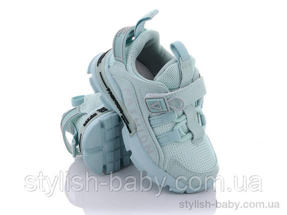 Детская спортивная обувь оптом. Детские кроссовки 2021 бренда W.niko для девочек (рр. с 26 по 31), фото 2