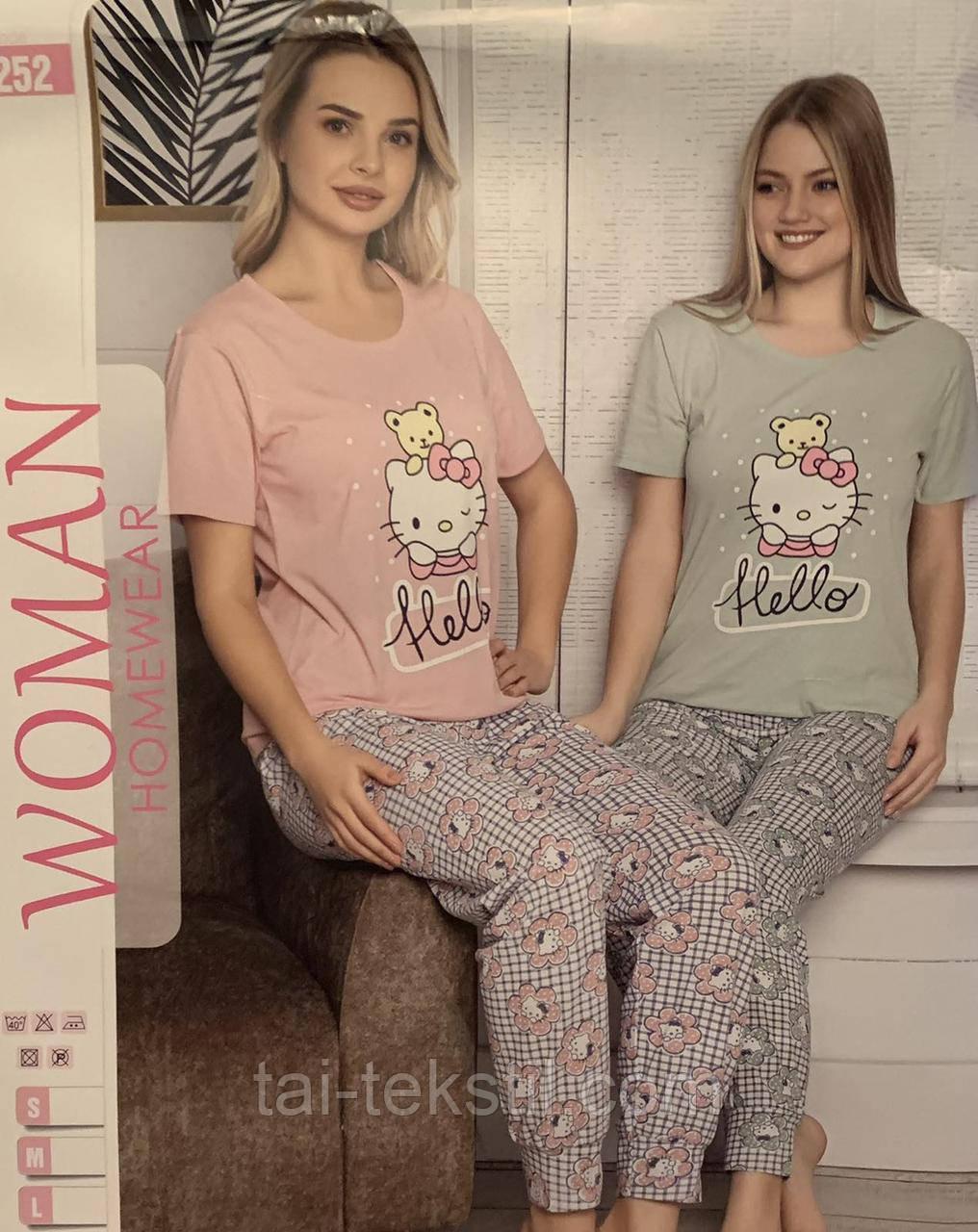 Пижама женская футболка и брюки 2 цвета хлопок Турция 8252