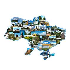 Для путешествий по Украине